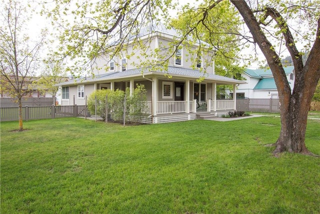 7251 6TH Street - Grand Forks House for sale, 4 Bedrooms (2437118) #1