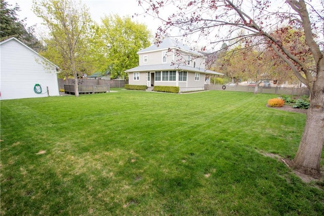 7251 6TH Street - Grand Forks House for sale, 4 Bedrooms (2437118) #24