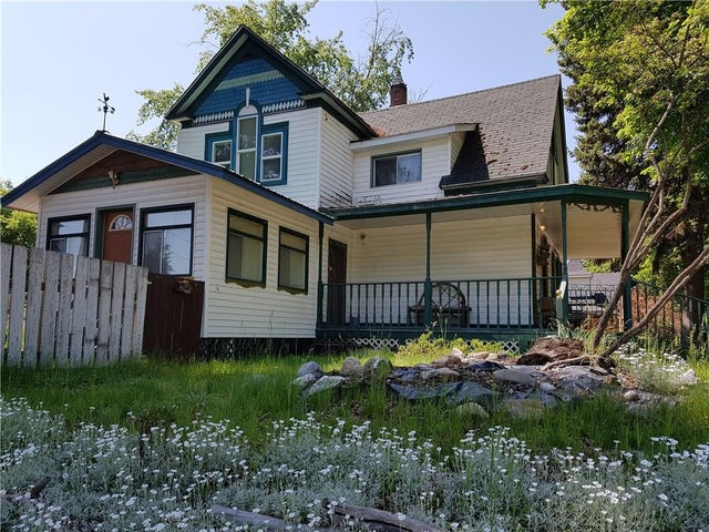 828 CENTRAL Avenue - Grand Forks House for sale, 4 Bedrooms (2437991) #1