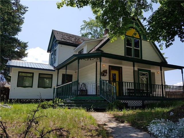 828 CENTRAL Avenue - Grand Forks House for sale, 4 Bedrooms (2437991) #2