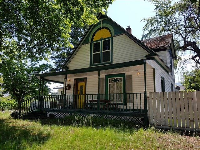 828 CENTRAL Avenue - Grand Forks House for sale, 4 Bedrooms (2437991) #3